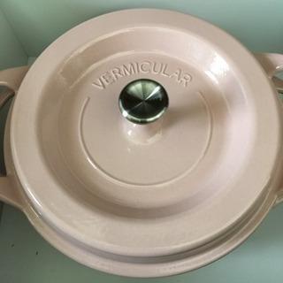 バーミキュラ 22 鍋