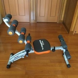ワンダーコア 腹筋トレーニング