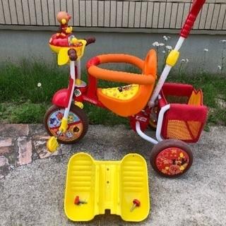 幼児用三輪車(終了)