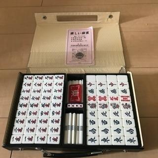 全国麻雀製造組合連合会 高級麻雀牌