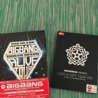 【最終値下げ】BIGBANG alive tour 2012 初...