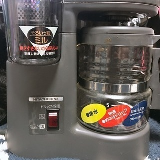 コーヒメーカー無料でお譲りします。