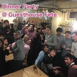 Japanese BBQ & Drink night in Go...