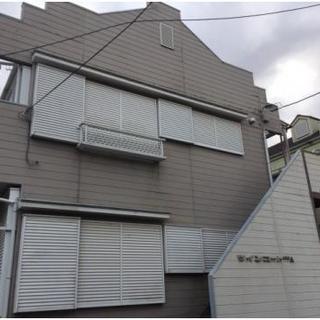 家具家電付き物件。初期費用総額15,000円だけで入居できます。京...