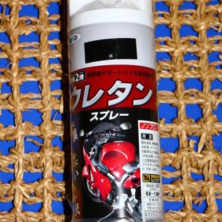 新品 アサヒペン 弱溶剤2液ウレタンスプレー 300ML 黒 自...