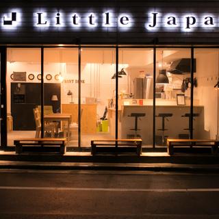 月1万円で東京のLittle Japan生活。国際交流、二拠点居住...