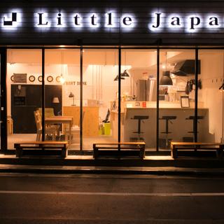 月6万円〜で東京のゲストハウスLittle Japan生活。国際...