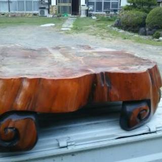 木の根 彫刻 テーブル