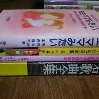 大阪芸術大学短期大学通信教育学部の教科書を売ります。