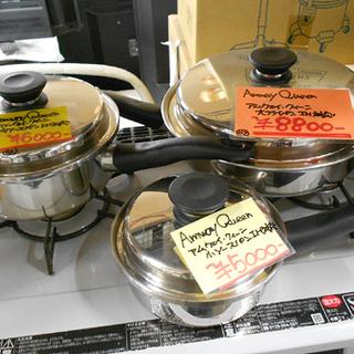 札幌 アムウェイ製品在庫多数あり フライパン、ソースパン 白石区