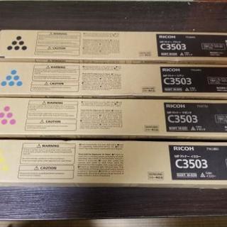 リコー MPPトナー C3503 ブラック、シアン、イエロー、マ...