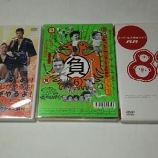 アンガールズ、ダチョウ倶楽部、DVD3本セット