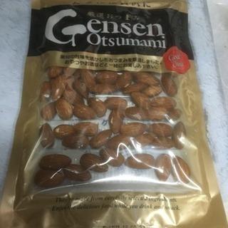 ナッツ類 3袋セット