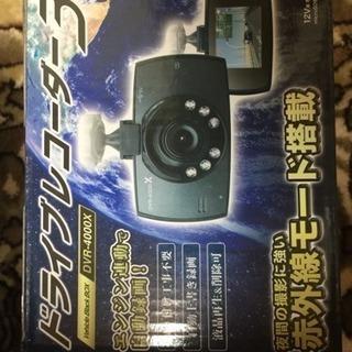 ドライブレコーダー3 Vehicle Black Box DVR...