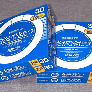 東芝(TOSHIBA)環型蛍光ランプ「メロウルックD/30型」4...