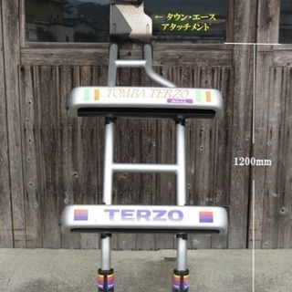 ◆ TERZO リアラダー スキーキャリア付 【タウンエースアタ...