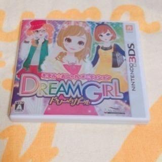 !最終特価! 3DS ソフト