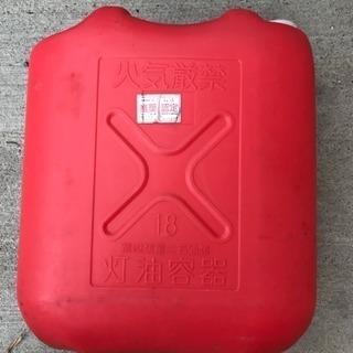 灯油ポリタンク(1)