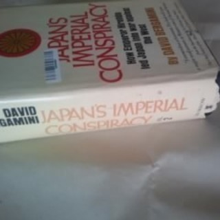 JAPAN'S IMRERIAL CONSPIRACY Vol.2