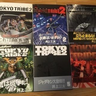 [井上三太セット]TOKYO TRIBE TOKYO TRIBE...