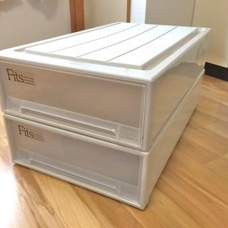 Fits フィッツケース スリムL 収納ケース 2個 引き出し