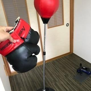 ボクシングセット サンドバック