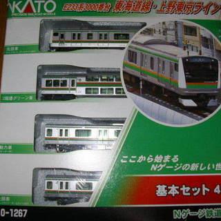 KATO Nゲージ  E233系 3000番台 東海道線・上野東...
