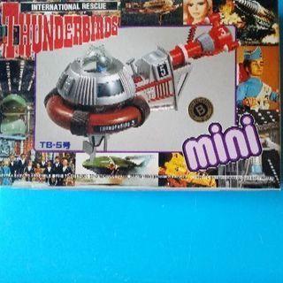 IMAI製 THUNDERBIRD mini