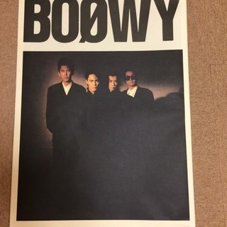 Boowy コンサートパンフレット(専用 紙袋 付)