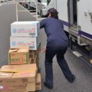 作業スタッフ ★短時間(2-3時間)アルバイト!★ドライバーが降ろした荷物の片付け! - 物流