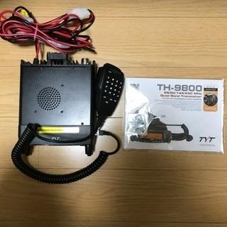 アマチュア無線機 TYT TH-9800  新品同様傷なし