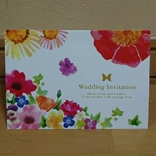 結婚式 招待状 カバー カラフル INVITATION 5枚当たり