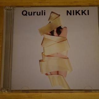 クルリ QURULI 「ニッキ NIKKI」