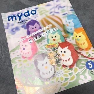 mydoで紹介してます❤️