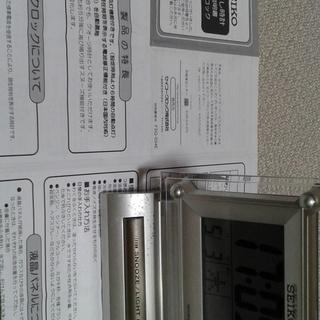 SEIKO 目覚まし時計(電波クロック)