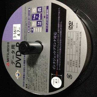 DVD-R 30枚以上