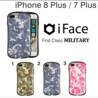iPhone8 アイフェイス 正規品 ケース