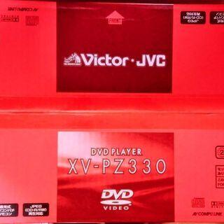 【新品未開封 DVD プレーヤー】JVC製 XV-PZ330