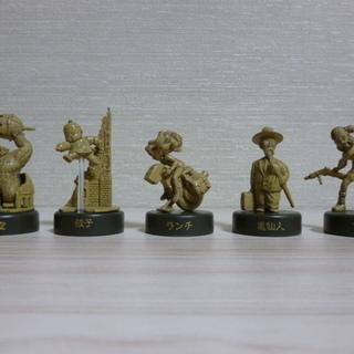 ドラゴンボール ミニフィギュアセレクション2 (中古)