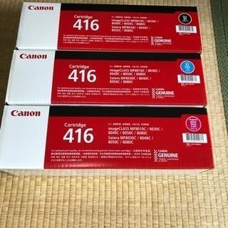 Canon キャノン トナーカートリッジ 416 ブラック シア...