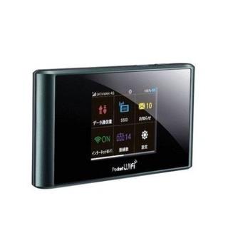 ※充電器付き SoftBank Pocket WiFi 303ZT