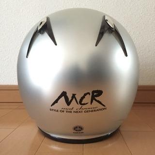 ✧美品✧ ヘルメット