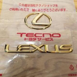 レクサス ゴールドエンブレム  LEXUS  本革キーリング付き
