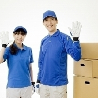 札幌 単身引っ越し、介護施設引っ越し、引っ越しごみ処分のお手伝い致します!! - 札幌市