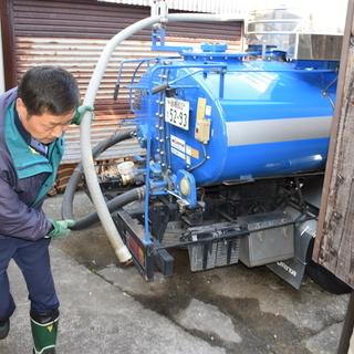 浄化槽の点検・清掃の維持管理なら有限会社 石見浄化槽センター!