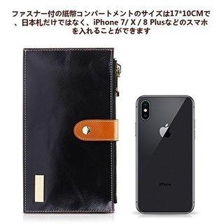 長財布 ウォレット カードケース 二つ折り 薄型で大容量