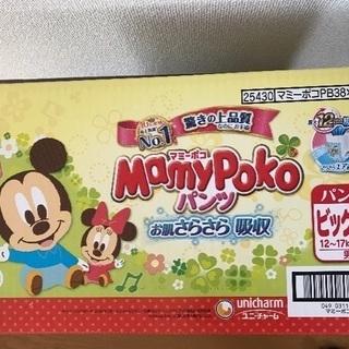 【新品未開封】マミーポコ オムツ ビッグ パンツタイプ 76枚 ...
