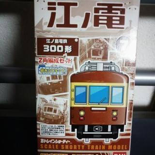 プラモデル  江ノ電⑦