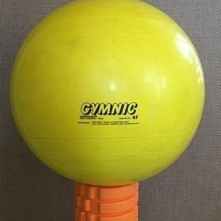 バランスボール45cm GYMNIC