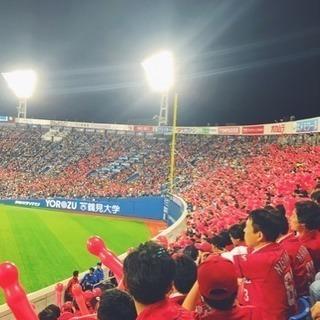 【20代限定】プロ野球観戦に行こう!⚾️
